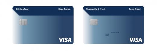 신한카드가 지난 9월 22일 출시한 '딥드림' 신용·체크카드. / 자료제공=신한카드