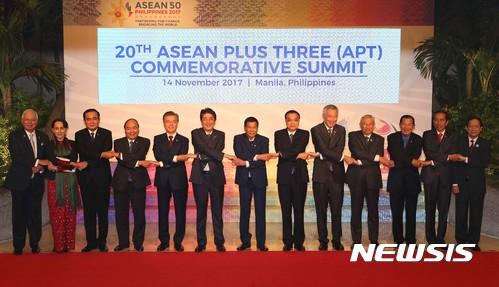 【마닐라(필리핀)=뉴시스】전진환 기자 = 문재인 대통령이 14일 오전(현지시각) 필리핀 마닐라 국제컨벤션센터에서 열린 제20차 ASEAN+3 정상회담에 참석해 각국 정상들과 기념촬영을 하고 있다. 2017.11.14.   amin2@newsis.com  <저작권자ⓒ 공감언론 뉴시스통신사. 무단전재-재배포 금지.>