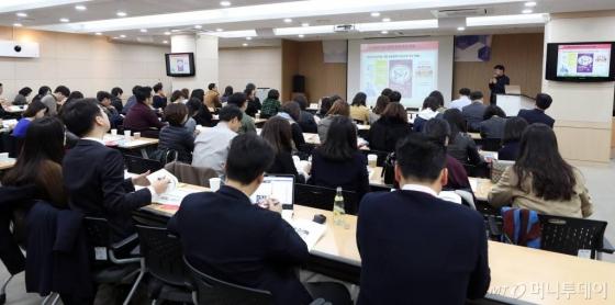 14일 오전 서울 영등포구 이룸센터에서 열린 '학교, 놀이를 품다: 학교 안 놀이활성화를 위한 정책토론회'가 열렸다./사진=이기범 기자