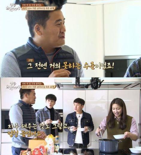 /사진=tvN 캡처