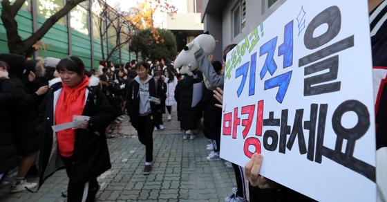 수능을 하루 앞둔 15일 오전 서울 성동구 무학여자고등학교에서 후배들이 수험생 선배들을 위해 응원을 하고 있다. /사진=뉴스1