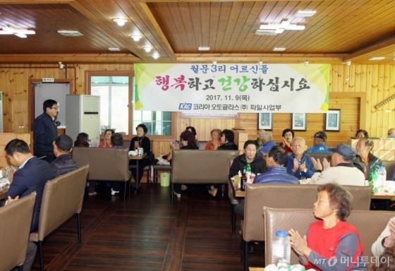 KCC는 계열사 KAC와 지난 9월 경기도 남양주 월문3리를 방문해 'KCC 행복나눔 봉사활동'을 펼쳤다/사진제공=KCC