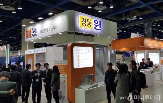 '제12회 한국건축산업대전'에 참가한 경동원의 전시부스 전경/사진제공=경동원