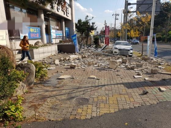 규모 5.4의 지진으로 인해 포항 현지의 보도블럭이 부서지고 건물이 일부 부서져있다./사진=독자제공