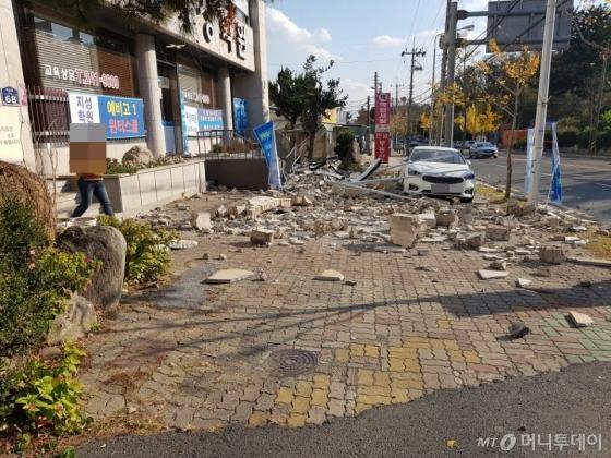 경북 포항 시내가 지진 피해를 입었다./ 사진=독자 제공