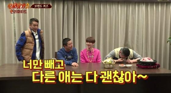 릴리안 빼고 나머지는 다 괜찮은 줄 알았더니.../사진=tvN '신서유기'