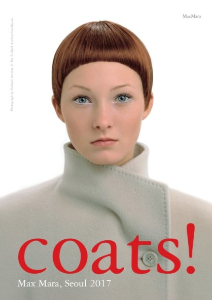 막스마라, 서울 DDP서 'Coats!' 무료 전시 진행