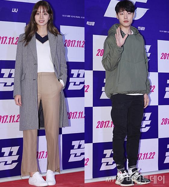 """혜리♥류준열 커플의 데이트 룩은?…""""포멀 vs 애슬레저"""""""