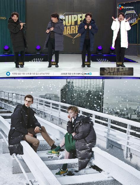 (위부터)CJ오쇼핑 '씨이앤(Ce&) 롱다운점퍼' 판매방송 캡처, 흄 '에어범퍼 롱 패딩' 화보