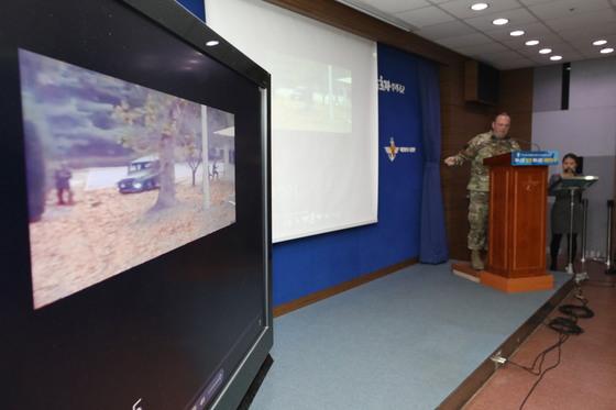 캐롤 유엔사 공보실장이 22일 오전 서울 용산구 국방부에서 기자회견을 갖고 JSA 북한군 귀순 관련 유엔사의 조사 결과를 발표하고 있다. 유엔사가 공개한 동영상에 북한군 귀순병이 차에서 내려 남측으로 달리는 모습이 포착됐다./사진=뉴스1