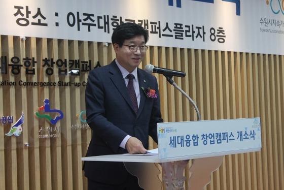 염태영 수원시장