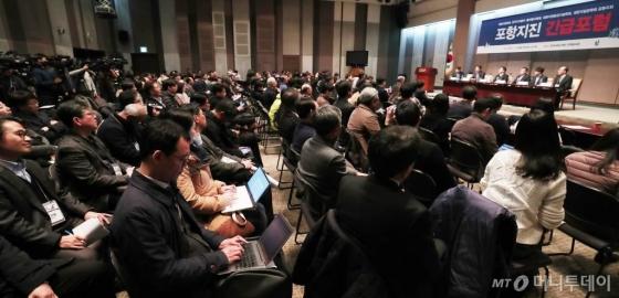 '포항지진 긴급포럼'이 24일 오전 서울 중구 프레스센터 국제회의장에서 진행되고 있다.
