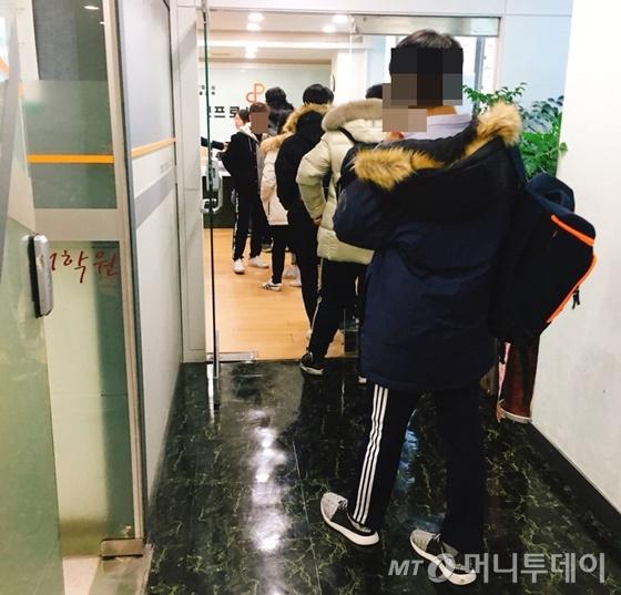 24일 서울 목동의 한 논술학원에서 학생들과 학부모가 논술특강에 등록하기 위해 줄을 서있다./사진=유승목 기자