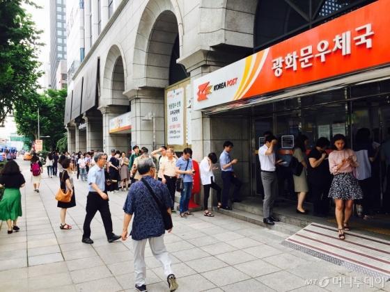 8월17일 문재인 대통령 취임 100일 기념우표를 구매하기 위해 줄 선 시민들 /사진=남궁민 기자