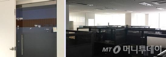 지난달 30일 머니투데이 취재진이 찾은 서울 A사 사무실 문에는 우편물 수령 안내서가 붙어있었고 사무실은 텅 비어있었다./사진=정한결 기자