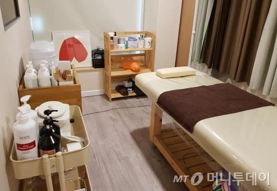 서울 마포구 C왁싱샵 전경/사진=고명진 기자