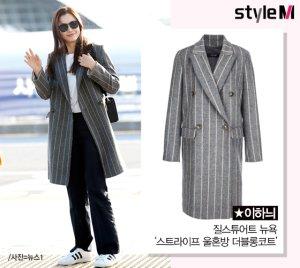 [★그옷어디꺼] '공항패션' 이하늬 스트라이프 코트