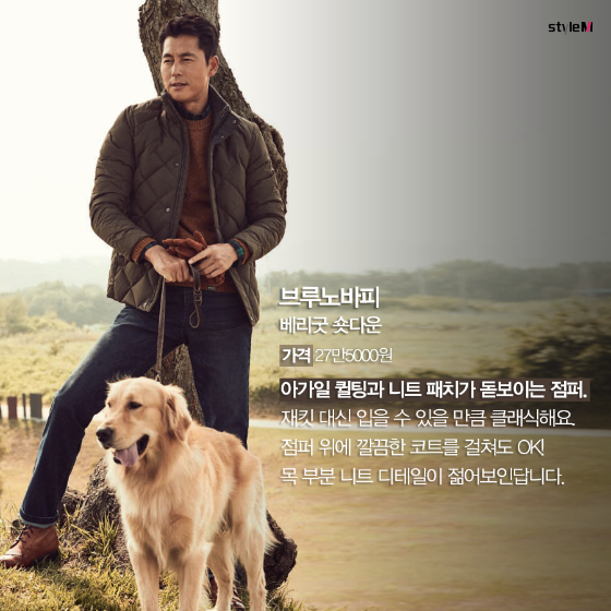 """[카드뉴스] """"강추위 시작""""…껴입기 좋은 경량패딩 6"""