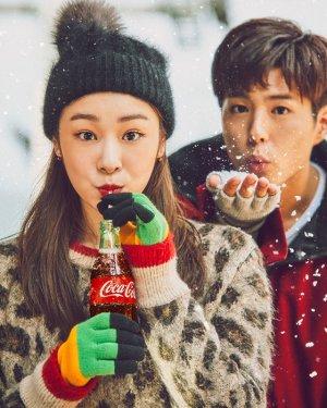 김연아·박보검, 사랑스러운 커플 화보 …