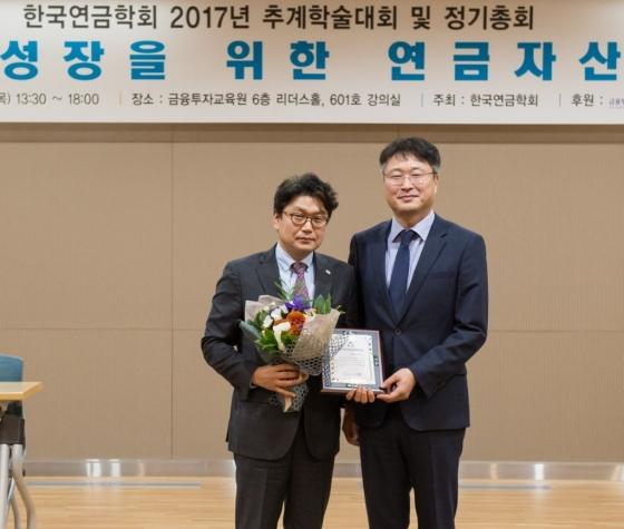 김경록 미래에셋은퇴연구소장(왼쪽)과 김재현 한국연금학회장이 기념사진을 찍고 있다./사진=미래에셋자산운용