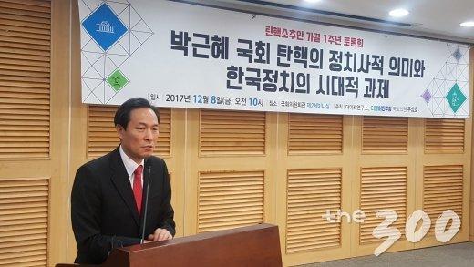 우상호 더불어민주당 의원이 8일 서울 여의도 국회에서 열린 '국회 탄핵의 정치사적 의미와 한국정치의 시대적 과제' 토론회에 참석해 발언하고 있다./사진=정진우 기자
