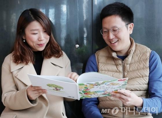 '코코와 무지개붓의 색칠 여행'(유이 출판사)을 펴낸 삼성전자 IM사업부 신동헌(사진 오른쪽)·이유종 프로/사진=김창현 기자