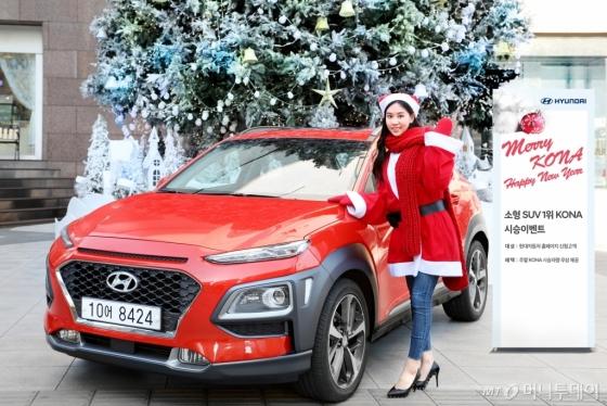 현대자동차가 연말연시를 맞아 소형 SUV(다목적스포츠차량) 시장 판매 1위인 '코나'의 장기렌탈 시승이벤트 참가자 모집을 시작했다./사진제공=현대차