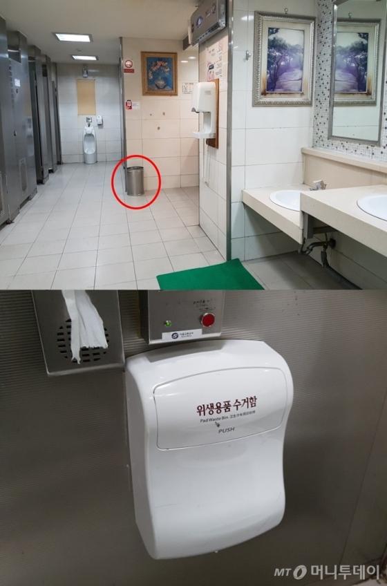1호선 한 역사내 여자화장실. 이곳은 지난 9월1일 화장실내 휴지통을 철거했다. 대신 세면대 옆에 일반 휴지통을 비치하고 여성 화장실엔 위생용품 수거함을 설치했다. /사진=이재은 기자.
