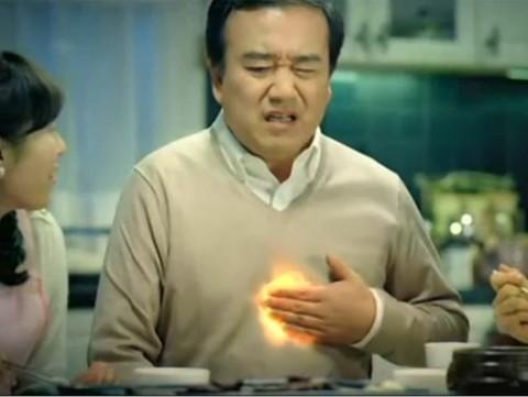 비포 /사진='개비스콘' 광고 영상 캡처