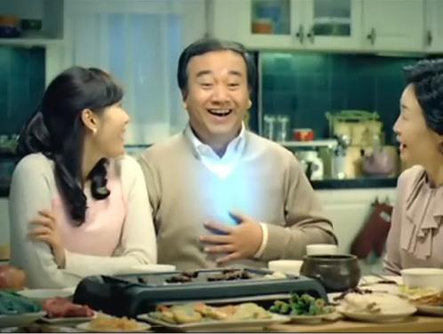 애프터. /사진='개비스콘' 광고 영상 캡처
