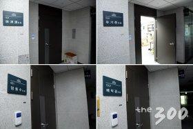 서청원·유기준 지역구 뺏고 복당파에 자리내준 한국당(종합)
