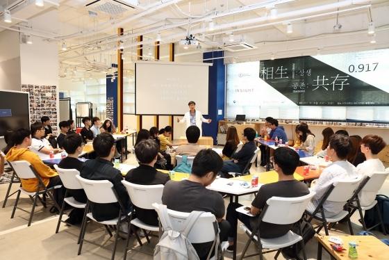 단국대 SW디자인융합센터에서 열린 디자인싱킹 교육 장면