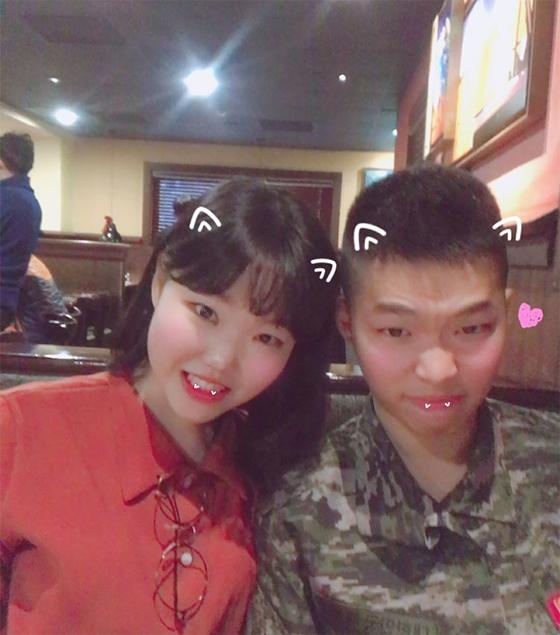 /사진=악동뮤지션 수현 인스타그램