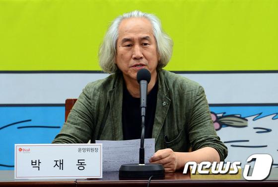 박재동 오디세이학교 명예교장/뉴스1 © News1 이광호 기자