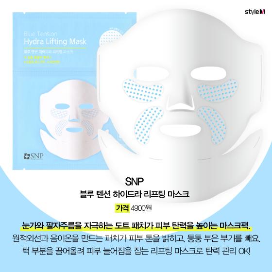 """[카드뉴스] """"늘어지는 피부, 탄력 UP!""""…마사지 아이템 6"""