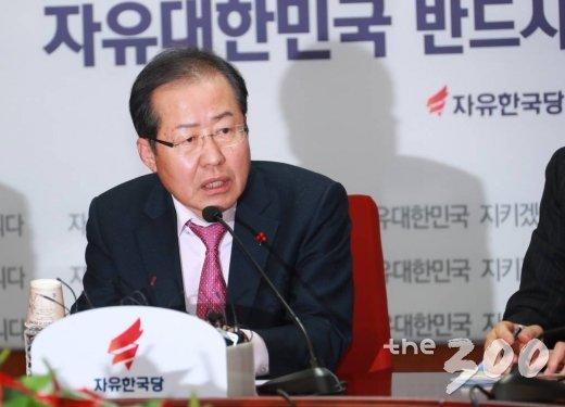 홍준표 자유한국당 대표. /사진=이동훈 기자
