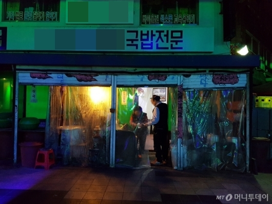 지난달 22일 새벽 4시30분, 서울 종로구 낙원동  70년 전통의 우거지 해장국 식당의 모습. /사진=이재은 기자.