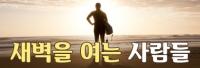 """""""2000원 국밥 한그릇에 하루 힘 불끈""""…해장국집 사람들"""