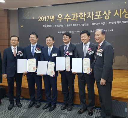 ▲안윤규 교수(우측에서 두 번째)가 다른 수상자들과 기념 사진을 촬영하고 있다.