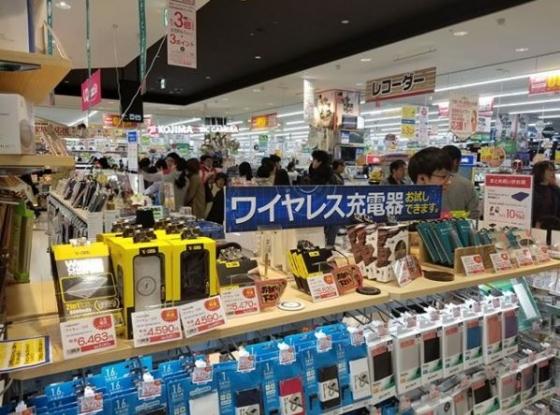 일본 최대 가전제품 매장 '빅카메라' 매장. /사진=인스타그램