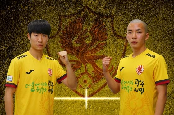 왼쪽부터 김정환, 임민혁 /사진=광주 제공