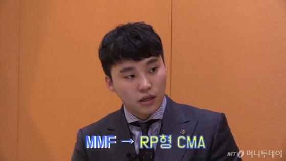 MMF통장으로 돈을 모아서 RP형 CMA로 옮겨랏!