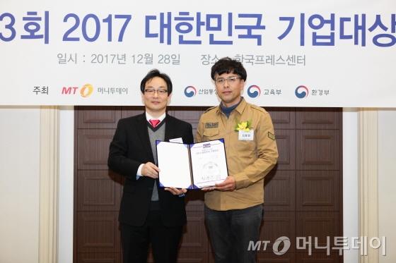 김용평 여주곤충박물관 대표