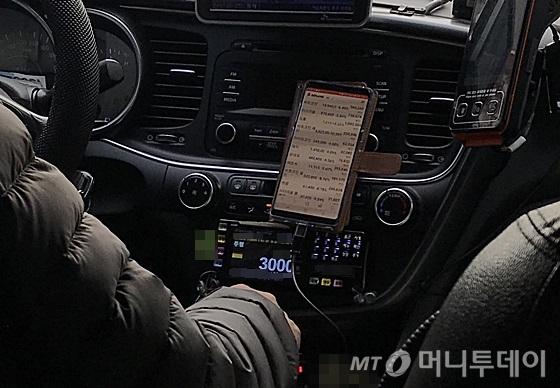 서울에서 운행 중인 한 택시 미터기 위에 가상화폐거래소 애플리케이션이 구동되는 스마트폰이 거치돼 있다. /사진=신현우 기자