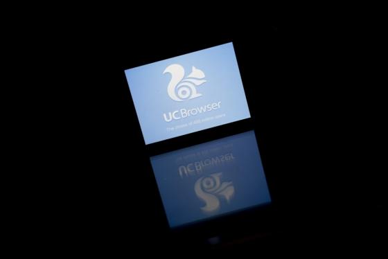 UC브라우저 로고/사진=블룸버그