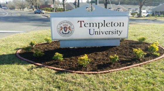 미국 노스캐롤라이나 주 한 교회 앞에 설치된 템플턴대 상징물 /사진제공=템플턴대
