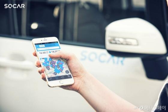국내 대표적인 자동차 공유 서비스인 '쏘카'처럼 신뢰를 기반으로 한 서비스 확산에 블록체인 기술이 유용할 전망이다/사진제공=쏘카