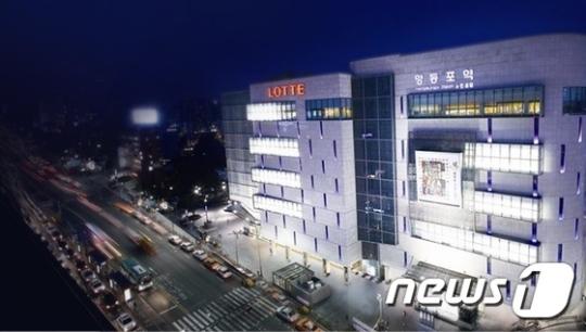영등포역 전경/사진=뉴스1