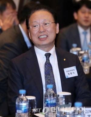 """최흥식 금감원장 """"금융소비자 중심 경영문화 자리매김해야"""""""