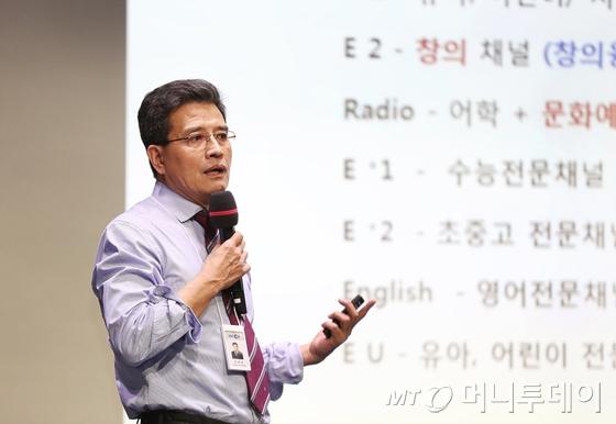 장해랑 한국교육방송공사(EBS) 사장이 지난해 9월11일 오후 경기도 고양시 일산동구 EBS 본사에서 열린 공식 취임식을 갖고 임기를 시작했다. 사진=뉴스1.